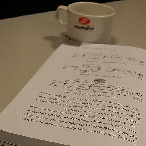 کتابهای چاپی